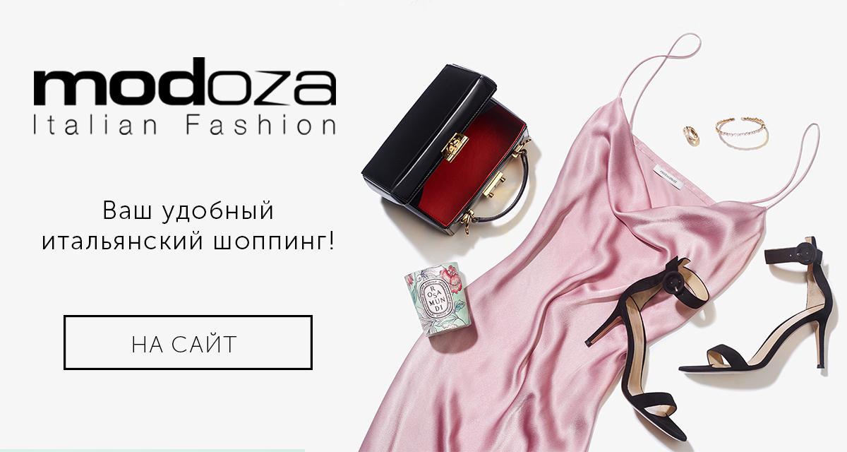 6a202b12edb0 ᐈ Женская брендовая обувь из Италии – купить итальянскую обувь на Modoza®