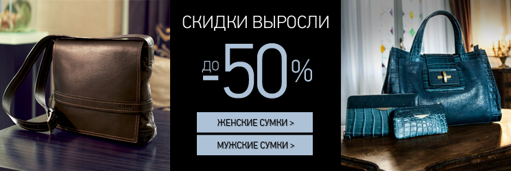 брендовые сумки в Киеве