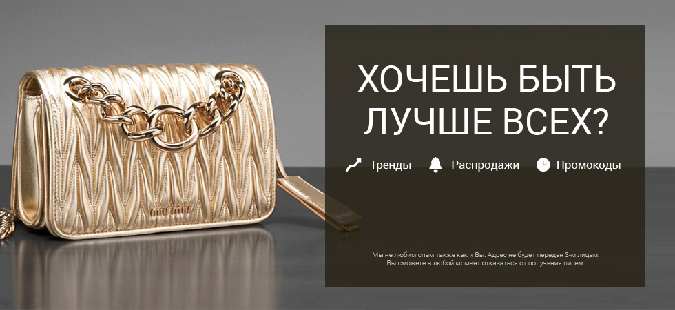 элитные сумки