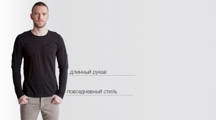 футболка с рукавом фото