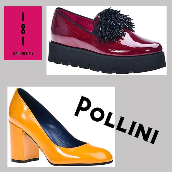 обувь итальянская