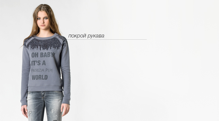 0e089cc37e9 Названия одежды — список видов одежды на Modoza.com